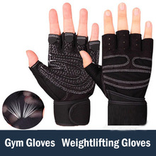 Strong Gym Fitness Gloves Power Luvas Fitness Academia Anti-skid Guantes Protective Crossfit Gym Gloves Weight Lifting M L XL(China)