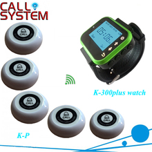 wireless watch wrist pagers system K-300plus for hospital restaurant calling waiter service 5 Calling launch button