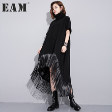 Buy EAM 2018 new spring high collar short sleeve solid color black tassels irregular loose big size dress women fashion tide JC769 for $30.40 in AliExpress store