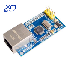 W5500 Ethernet network module hardware TCP / IP 51 / STM32 microcontroller program over W5100(China)