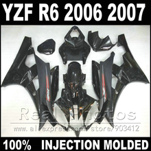 NEW plastic parts for YAMAHA R6 fairing kit 06 07 Injection molding matte and glossy black 2006 2007 YZF R6 fairings