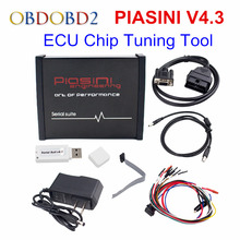 New Arrival PIASINI V4.3 Engineering Master 4.3 Serial Suite PIASINI 4.3 Activated (JTAG-BDM-K-line-L-line-RS232-CAN-BUS)
