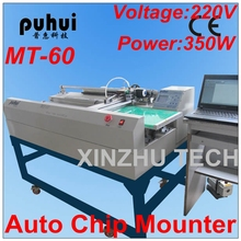 Puhui MT-60 Auto Chip Mounter SMT Machine Multi-axis Automatic Placement Machine 220V Power 350W
