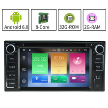Eight Core 2 din 2G RAM 32G ROM Android 6.0 Car DVD For TOYOTA COROLLA 2001-2006 2007 2008 2009 2010 2011 GPS Navigation Radio(China)