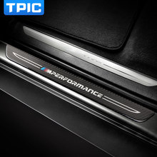 Accessories Door Sill Scuff Plate Guards Carbon Fiber Door Sills Protector Stickers For bmw F10 F30 F34 E70 X1 X5 X6 Car Styling