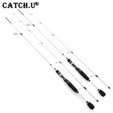 2.1M M Action 12-25g Test White Carbon Lure Spinning Casting Fishing Rod