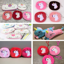Super Lolvey Gift Coin BAG , - ALL Designs & ALL Sizes , Unicorn Plush Coin Bag , Lady Women's Plush Coin Wallet , Pocket pouch(China)