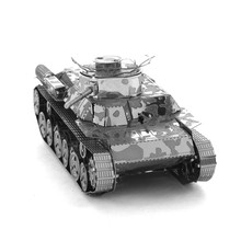 Chi Ha Tank 3D Metal Puzzle For Children DIY Assembly Kids Toys Exercise The Brain Creative Educational Toy For Boy