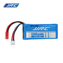 Original JJRC X1-011 7.4V 1300mAh 30C 2S Li-Po Battery with JST Plug for JJR/C X1 and X1G Quadcopter Spare Part  Battery