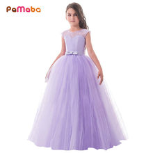 PaMaBa Elegant Big Girl Lace Party Dress Floor Length Teenager PROM Dress  Mesh Formal Children s Attire c35cc17e9d79