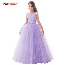 PaMaBa Elegant Big Girl Lace Party Dress Floor Length Teenager PROM Dress  Mesh Formal Children s Attire c35cc17e9d79