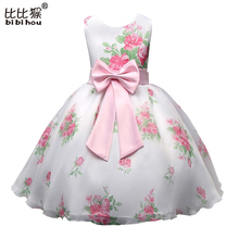 3-9yrsGirls Dress Baby Girls Princess Birthday Baptism Party Gown Dresses for Kids Baby Clothing Girl First Communion Wear Dress