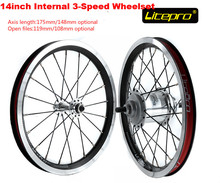 Litepro 14inch internal 3-speed wheelset folding bike BMX wheel set for sturmey archer SRF3