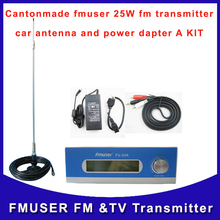 Cantonmade Fmuser  A KIT  FU-25A CZH-25A 25W  FM radio wireless broadcast Transmitter and CA200 Car Antenna