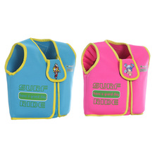 New Summer Baby Boy Girl Professional Children 's Sponge Life Vest Swimming Pool Beach Buoyancy Swim Helper Vest(China)