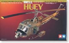 Tamiya assembled aircraft model 60722 1/72 UH-1B Iroquois utility helicopter fire suppression type