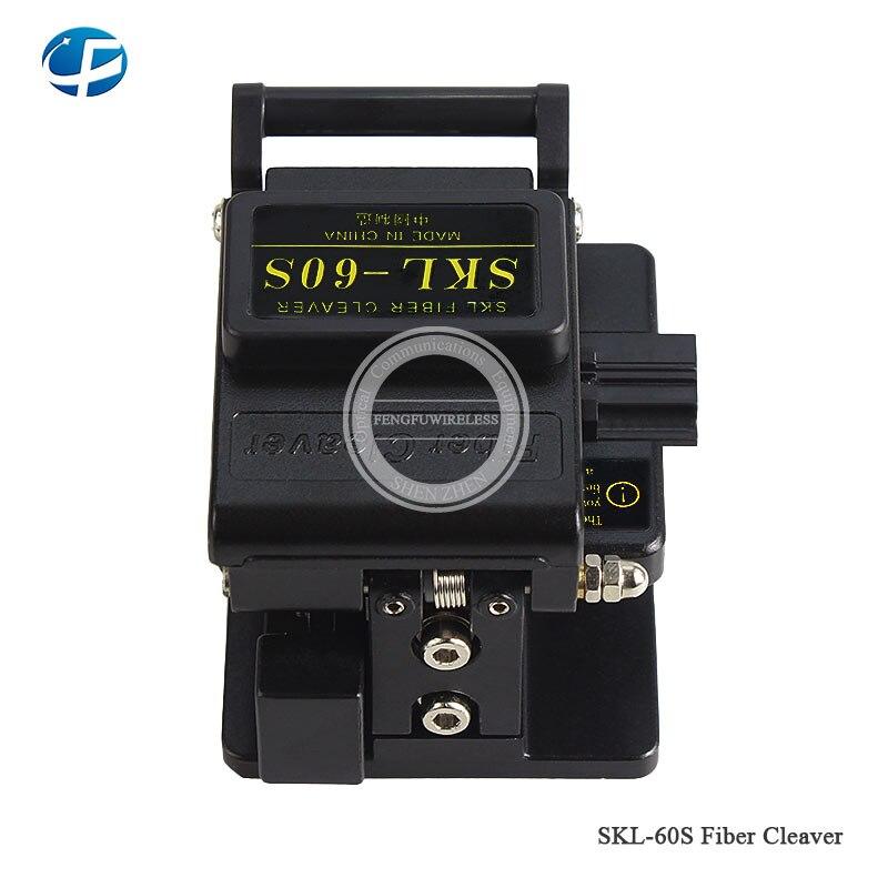 SKL-60S3