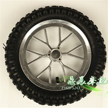 Package post Mini off-road motorcycle parts Leah small off-road vehicle front and rear wheel assembly 12 1/2X2.75 tire