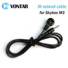 1pc IR extend remote cable  for Original Skybox M3  satellite receiver IR remote cable  free shipping post