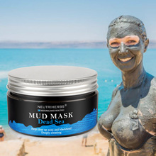 Neutriherbs Dead Sea Black Mud Mask Deep Cleaning Acne Blemish Clearing Lightening Moisturizer Nourishing Pore Cleaner Face Mask