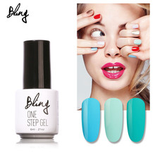 Bling 3 in 1 One Step Nail Gel Polish UV&LED Shining Colorful 6ML Long lasting soak off Varnish cheap Manicure