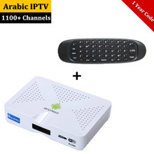 Arabic IPTV Box,1000+ Free Arabic Channels, Arabic iptv with Android Box HDMI Smart Mini PC TV Box with Free 500 Arabic Channels(China)