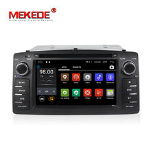 2G RAM Android 7.1 Quad Core for BYD F3 Toyota Corolla E120 2003-2006 Car DVD GPS Navigation with Radio Wifi BT Mirror Link(China)