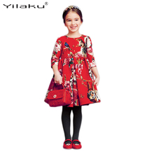 Girl Dress 2017 Brand Half Sleeve Animal Flower Print Princess Dresses Spring Summer Children Evening Dress Kids Clothes CA268