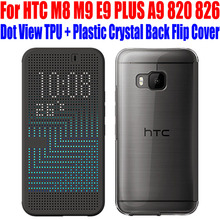 Case for HTC One M8 M9 E9 PLUS A9 Official Original Smart Dot View Case Call ID TPU +Plastic Crystal Back Flip Cover HA2
