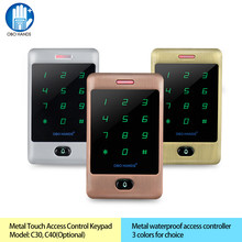 OBO HANDS Waterproof 125khz RFID Keypad access control system digital keyboard door lock controller metal touch rfid card reader(China)