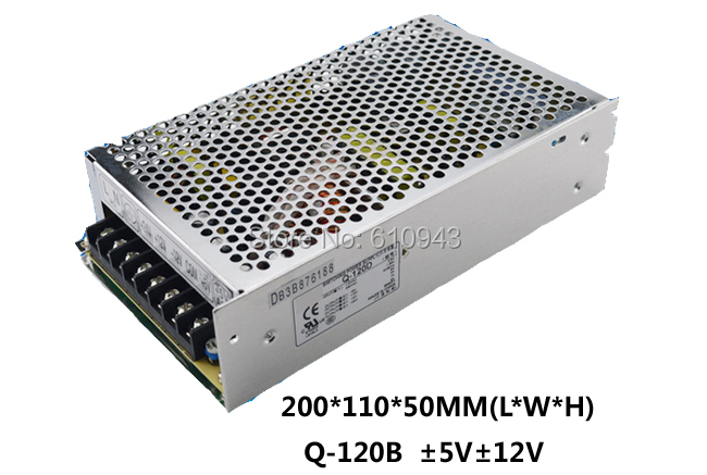 high efficiency Q-120B Q Series Quad Output switch power supply 5v12v V-5V -12V dc power supply with CE certification<br>
