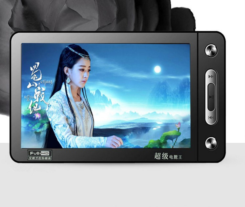 MP5 Player MP4 Music Player 8G 5 Inch Touch Screen Support TV Out Music Video Recording Picture Calculator E-dictionary (13)
