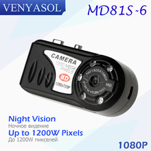 VENYASOL Original Q5 1080P HD  Mini SPIED Camera Micro Video Recorder Ir Nigth Vision Portable Espia Camera Cam Camorder DVR DV