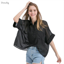 Women's Elegant One Pocket Chiffon Smock Blouse Ladies Casual Batwing Sleeve Transparent Black Shirts Loose Tops Summer Br268