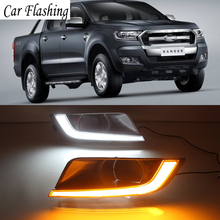 Car Flashing 2Pcs DRL For Ford ranger 2015 2016 Daylight Car LED DRL Daytime Running Lights Fog Lamp cover with yellow signal(China)