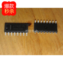 Free shipping 10pcs/lot 74HC139D 74HC139 SOP package Dual 2-4 line decoder / demultiplexer new original