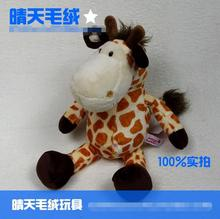 Sale Discount ! NICI plush toy stuffed doll cute cartoon animal Sika deer spot Giraffe bedtime story birthday gift 1pc(China)