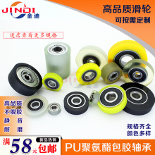 Free shipping all kinds Polyurethane PU ball bearing money count machine drawer rubber PU wheel roller pulley624 693 685 626(China)