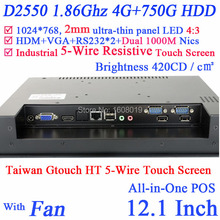 12'' TouchScreen all-in-one desktop computer with 5 wire Gtouch dual nics Intel D2550 2mm ultra thin panel 4G RAM 750G HDD