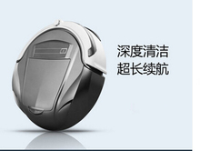 Household intelligent automatic cleaning sweeping robot(China)