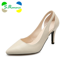 S.Romance Women Pumps Genuine Leather New Fashion Elegant Pointed Toe Slip-On Spike High Heels Woman Shoes Black Beige SH369(China)