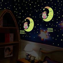 Hot sale Luminous DIY Cute Owl Moon stars cartoon wall stickers home decor living room mirror wall stickers for kids rooms