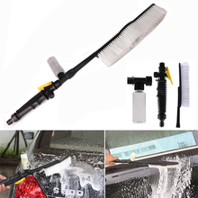 Mayitr Long Handle Car Wash Brush Cleaner Set Water Spray Soft Bristle Duster For Car Cleaning Tool