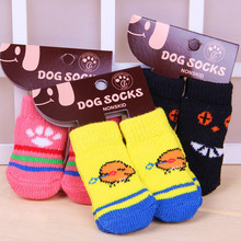 Hot Selling 4 PCS/set Small Pet Dog Doggy Shoes Lovely Soft Warm Knitted Socks Clothes Apparels For S-L(China)