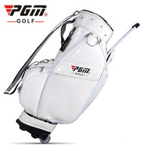 PGM new golf bag men and women hidden rod portable tug pack waterproof PU material