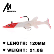 Meredith fishing JXJ05-12 hot Retail long mouth ideal of swimming 3pcs 21g 120mm soft lead fish fishing lures(China)