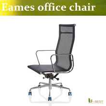 U-BEST Reproduce Emes Style Mesh Office Chair Recline Hight Tilt Adjust aluminum  Base,Aluminum Group Mesh highback office chair