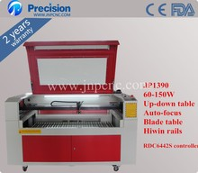 High precision and best service laser cutting machine price