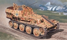 Out of print product! ITALERI MODEL 1/35 SCALE military models #6461 SD.KFZ.140 FLAKPZ.GEPARD plastic model kit