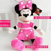 40cm new High Quality cute red Minnie or pink minnie doll for birthday gift 1pcs(China)